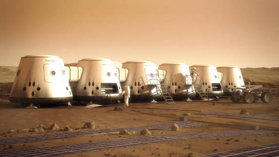 Mars Space Colony